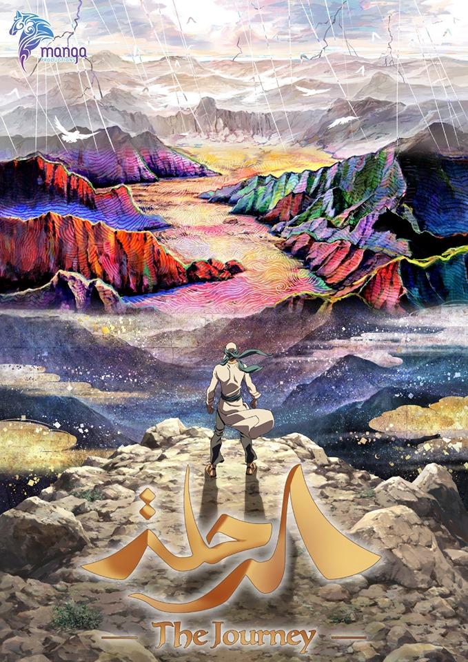 The Journey, nouveau projet de Kobun Shizuno