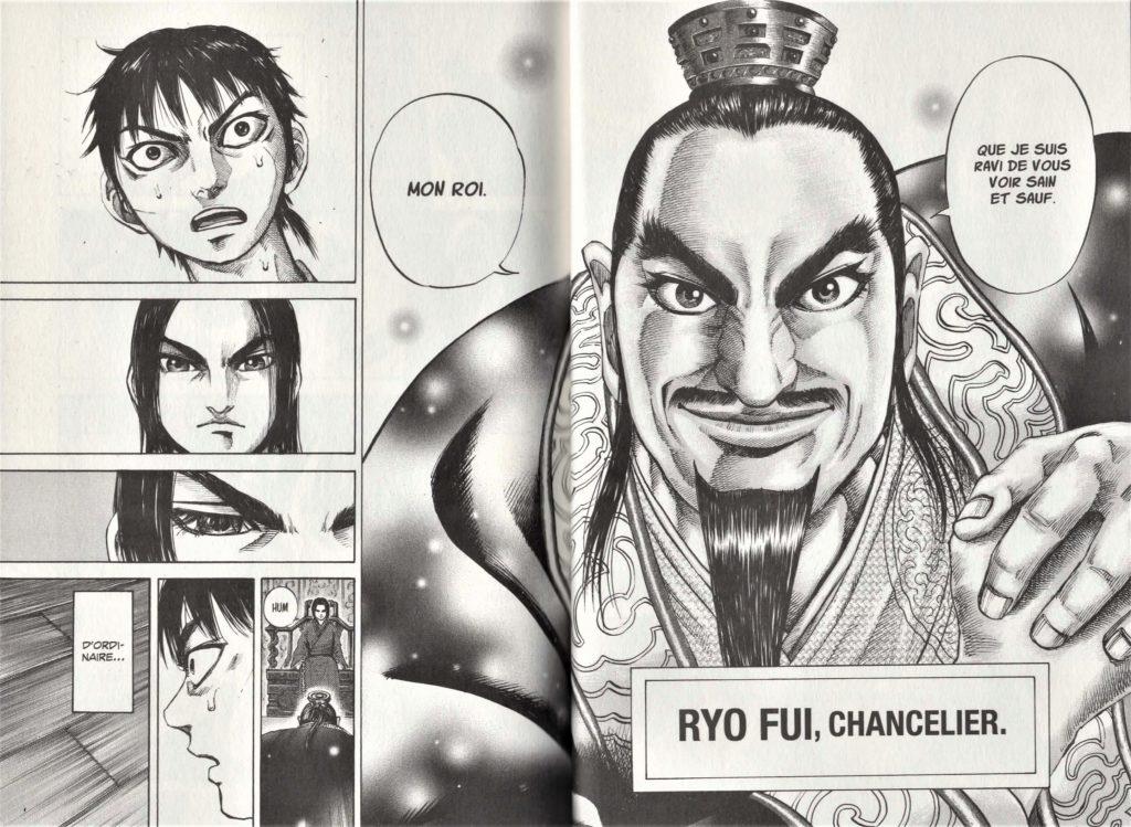 Tome 10 de Kingdom, l'entrée en scène de Ryo.