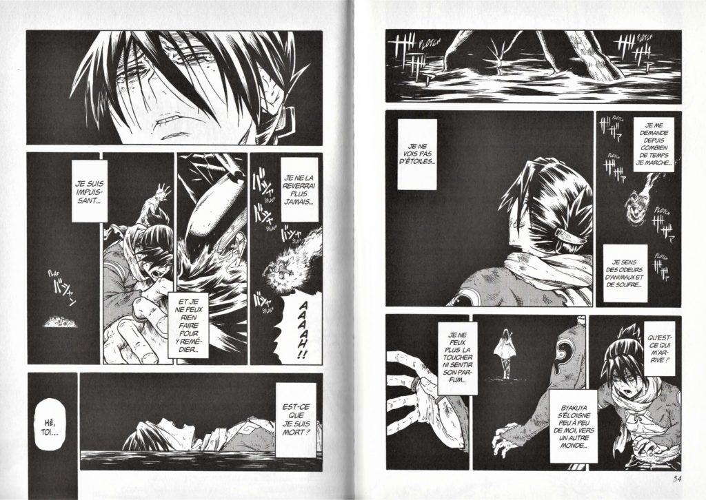 Buchimaru Chaos, extrait tome 2