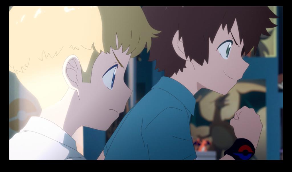 Images Pokémon : Ailes du Crépuscule