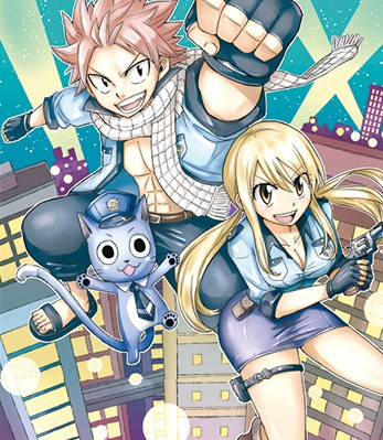 Fairy Tail – City Hero