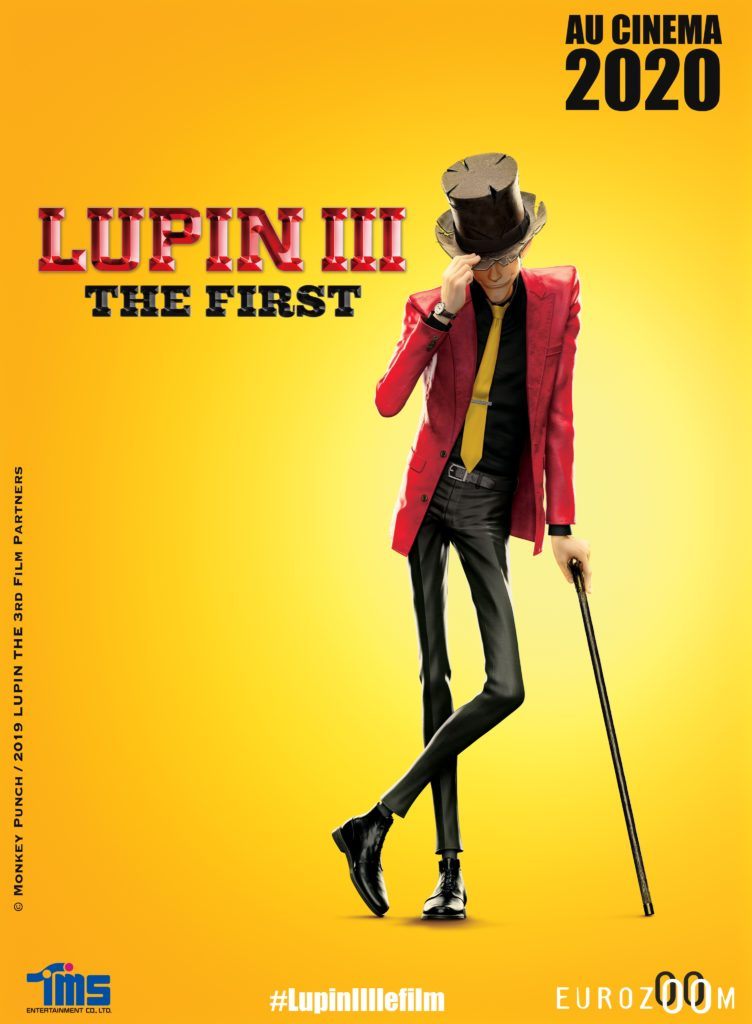 Affiche de Lupin III