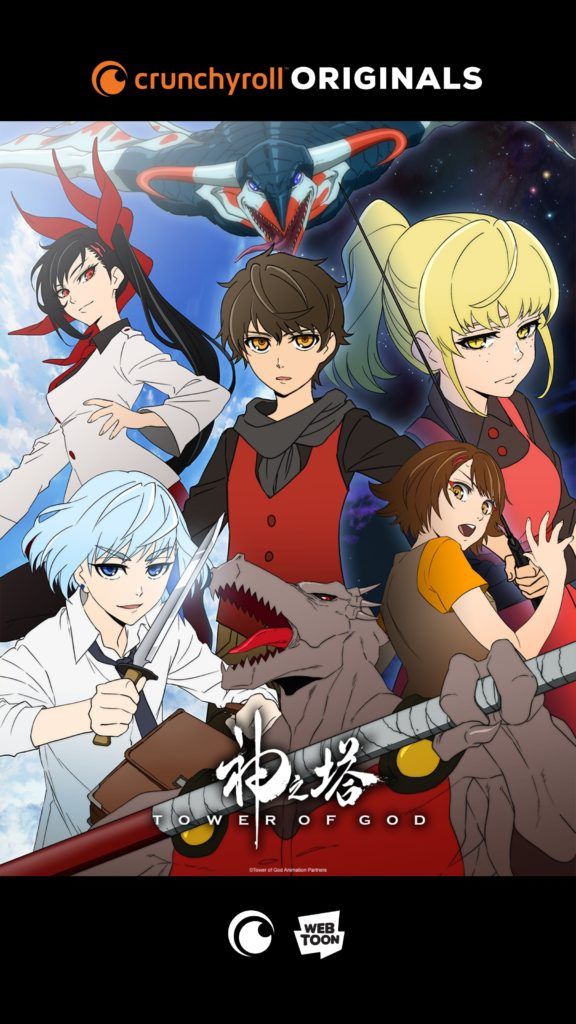 Affiche Tower of God Crunchyroll Originals