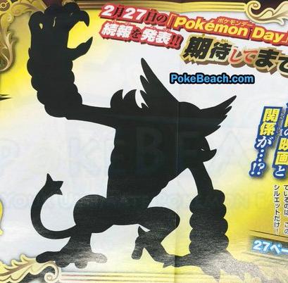 Visuel Pokémon nouveau Fabuleux dévoilé sans le Coro-Coro