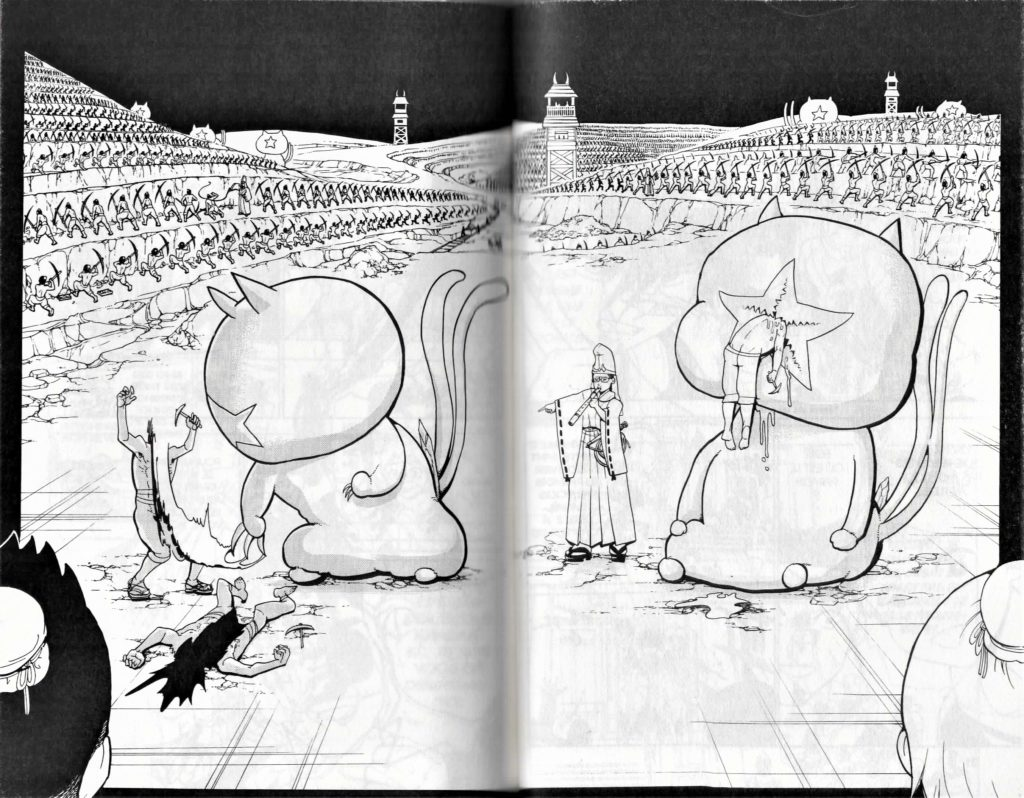 Visuel Tome 1 Orient - Samurai Quest