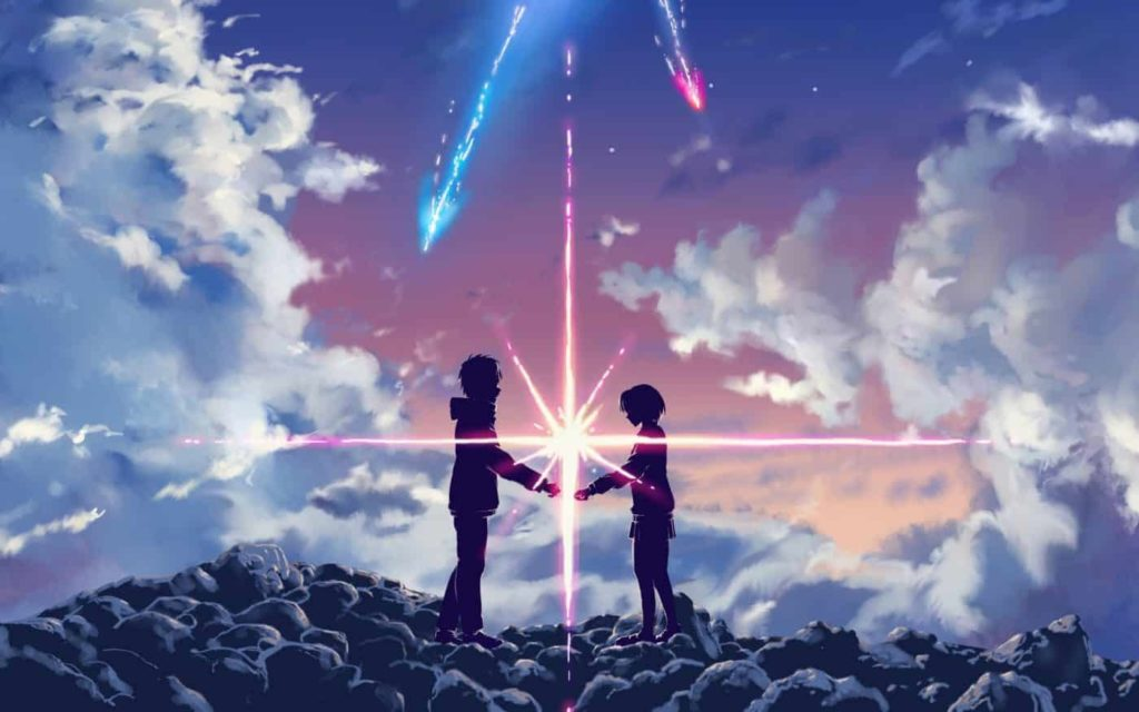 Your name animation décennie