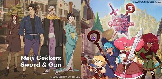 Crunchyroll Originals: Meiji Gekken: Sword & Gun et High Guardian Space