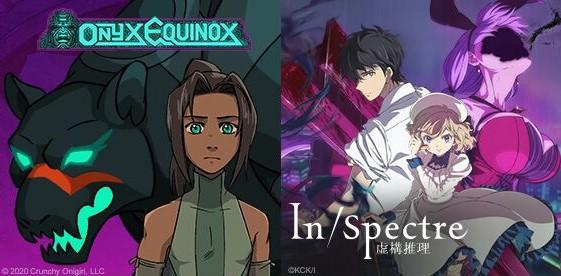 Crunchryoll Originals: Onyx Equinox et In/Spectre