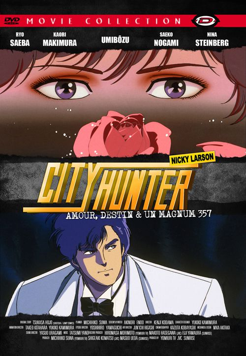 City Hunter : Amour, destin et un Magnum 357 (1989)