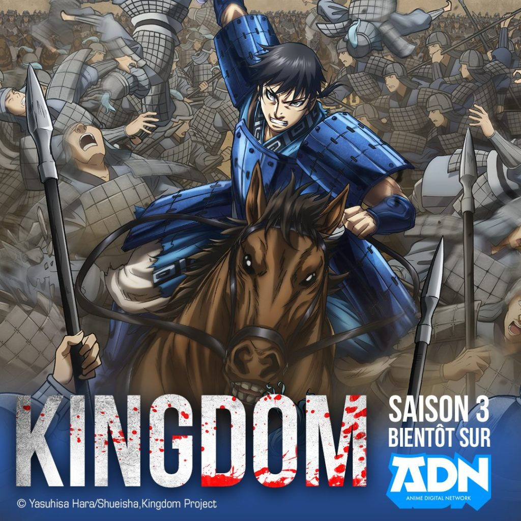 Kingdom S3 sur ADN Anime Digital Network