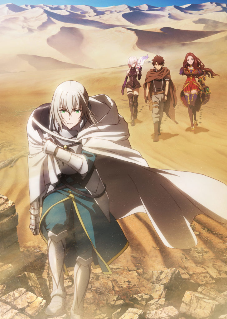Affiche Fate/Grand Order: Wandering Agateram