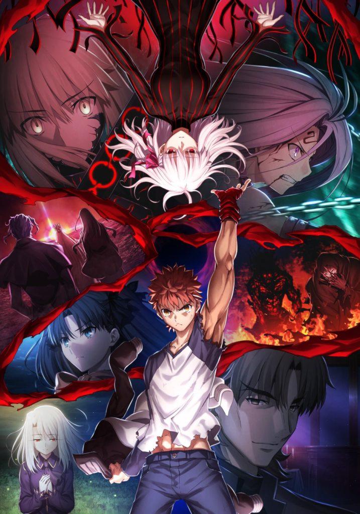 Affiche Fate/Stay Night Heaven's Feel III