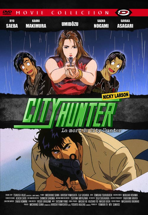 City Hunter : La mort de Ryô Saeba (1999)