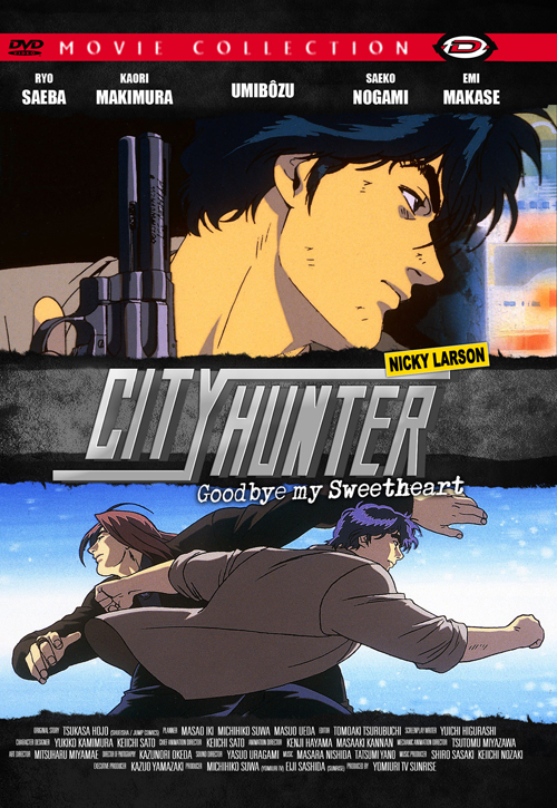City Hunter: Goodbye my Sweatheart (1997)
