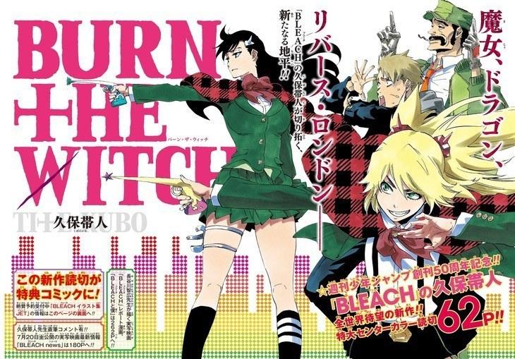 Burn The Witch adapté en animé et en série!