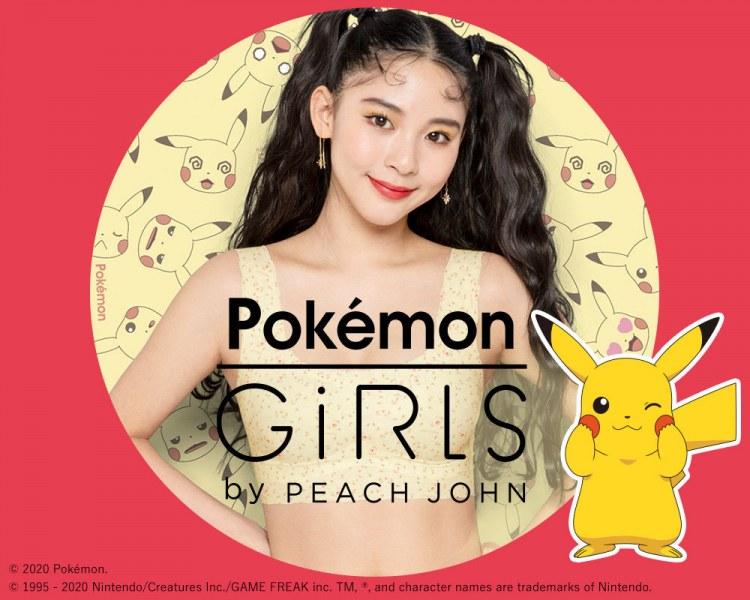 Pokémon et Peach John collection lingerie