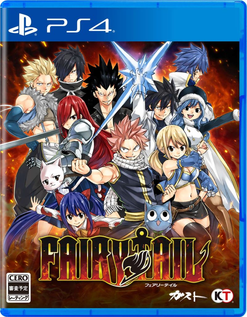 Image du jeu Fairy Tail