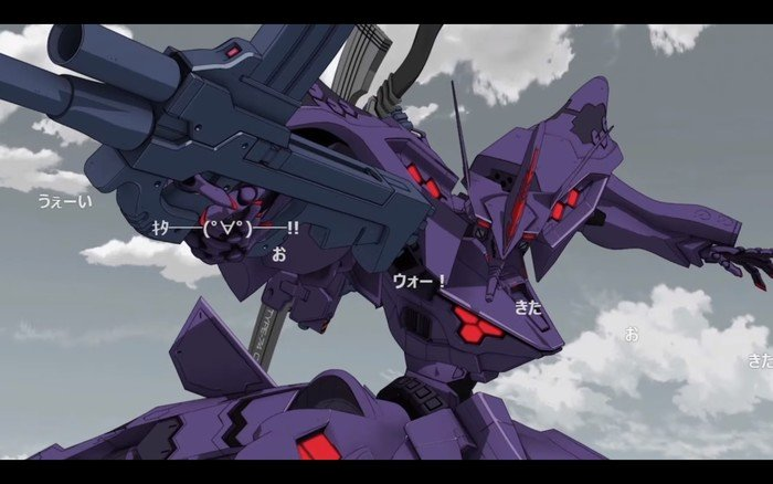 Muv Luv alternative Takemikazuchi animé