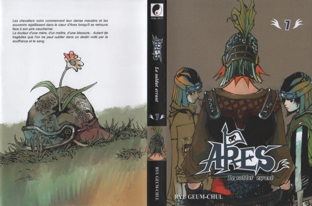 Jaquette du tome 7 d'Arès Meian Editions Arc Black Cygnus