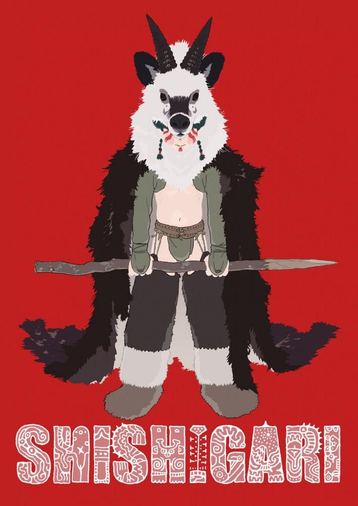 Affiche court-métrage Shishigari
