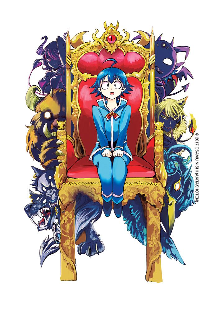 Visuel Iruma à l'école des démons nobi-nobi Welcome to Demon School! Iruma-kun