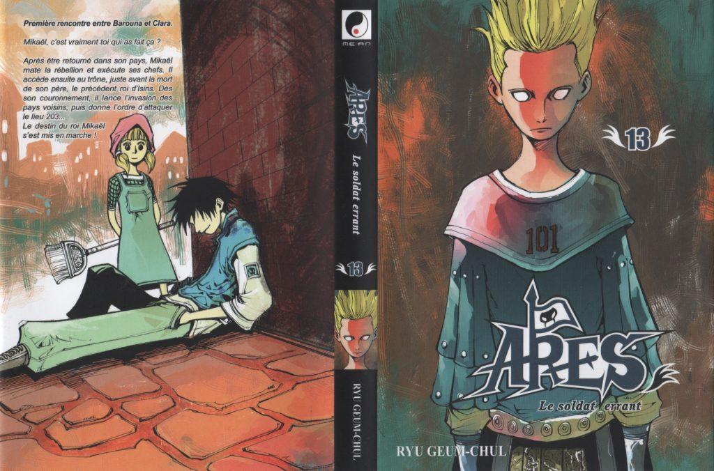 Jaquette tome 13 Arès Meian Editions Arc 8 Lieu 203