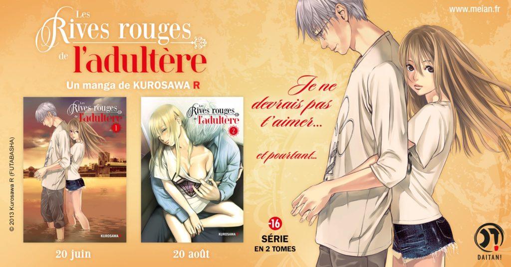 Les Rives Rouges de l'Adultère Meian Edition Daitan Kurosawa R