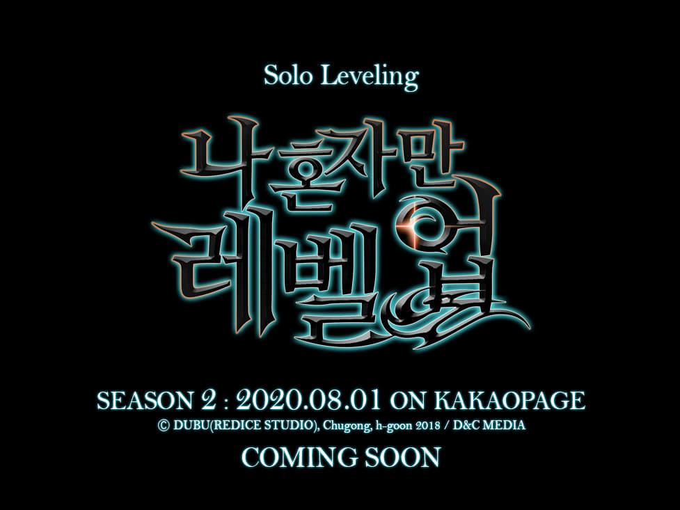 Solo Leveling Saison 2 1er août 2020