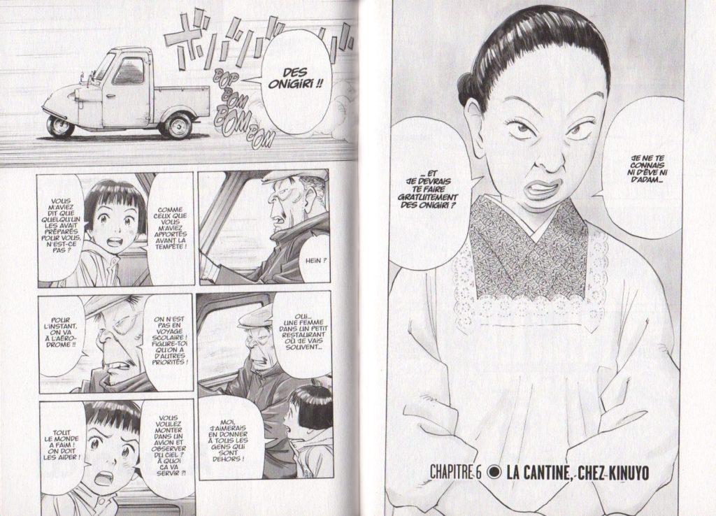 Extrait  tome 1 Kana Big Kana Naoki Urasawa Les Trésors du Nain