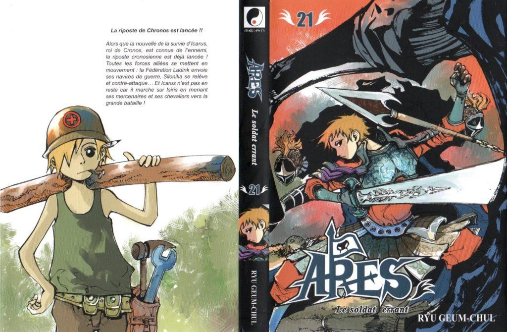 Jaquette tome 21 Arès Meian Editions Ryu Geum Chul Les Trésors du Nain