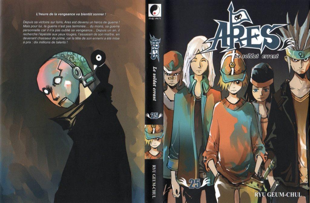 Jaquette tome 25 Arès Meian Editions Ryu Geum Chul Les Trésors du Nain