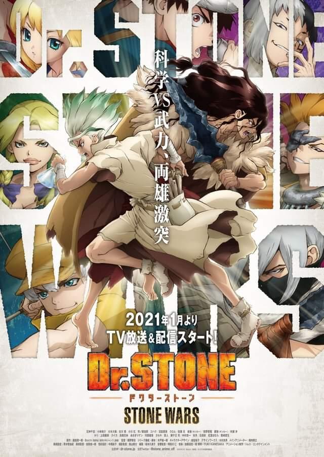 Affiche Dr Stone Saison 2 date