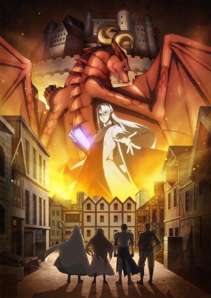 Affiche promotionnelle Dragon Goes House Hunting Dragon ie wo Kau Jeune Dragon recherche Appartement ou Donjon