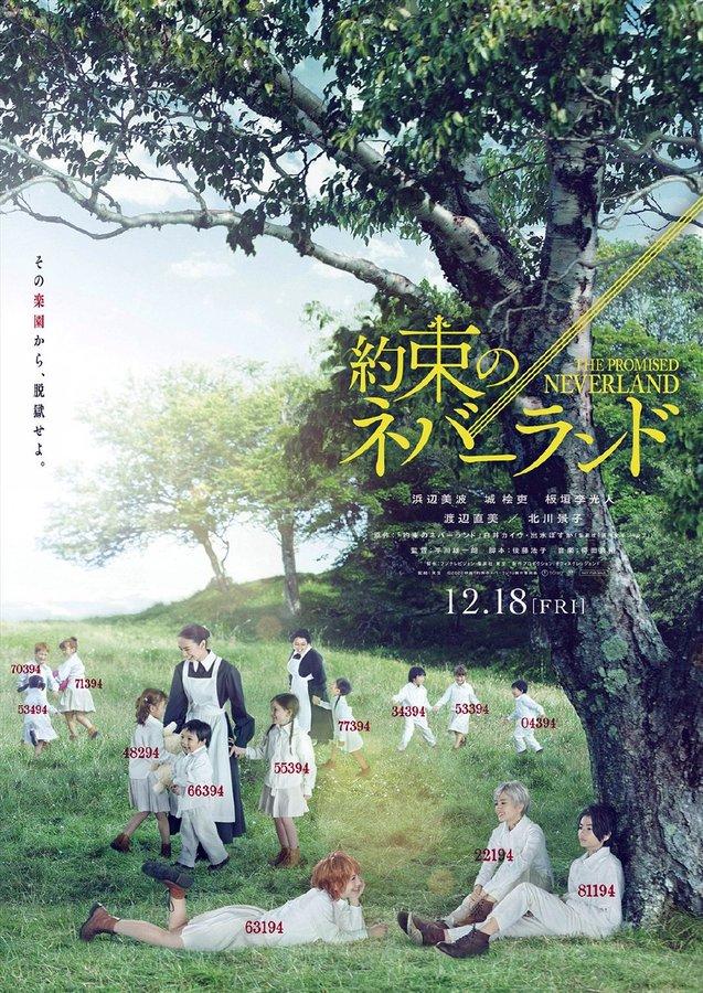 Affiche promotionnelle visuel The Promised Neverland Film Live Action Japonais