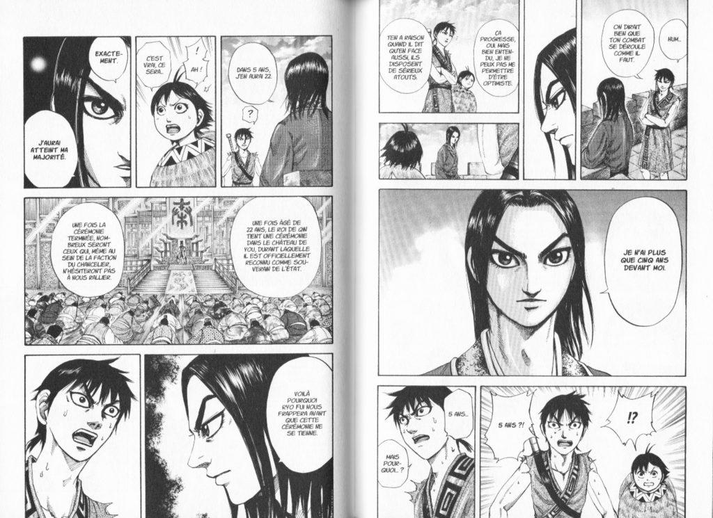 Extrait tome 17 Kingdom Yasuhisa Hara Meian Edition