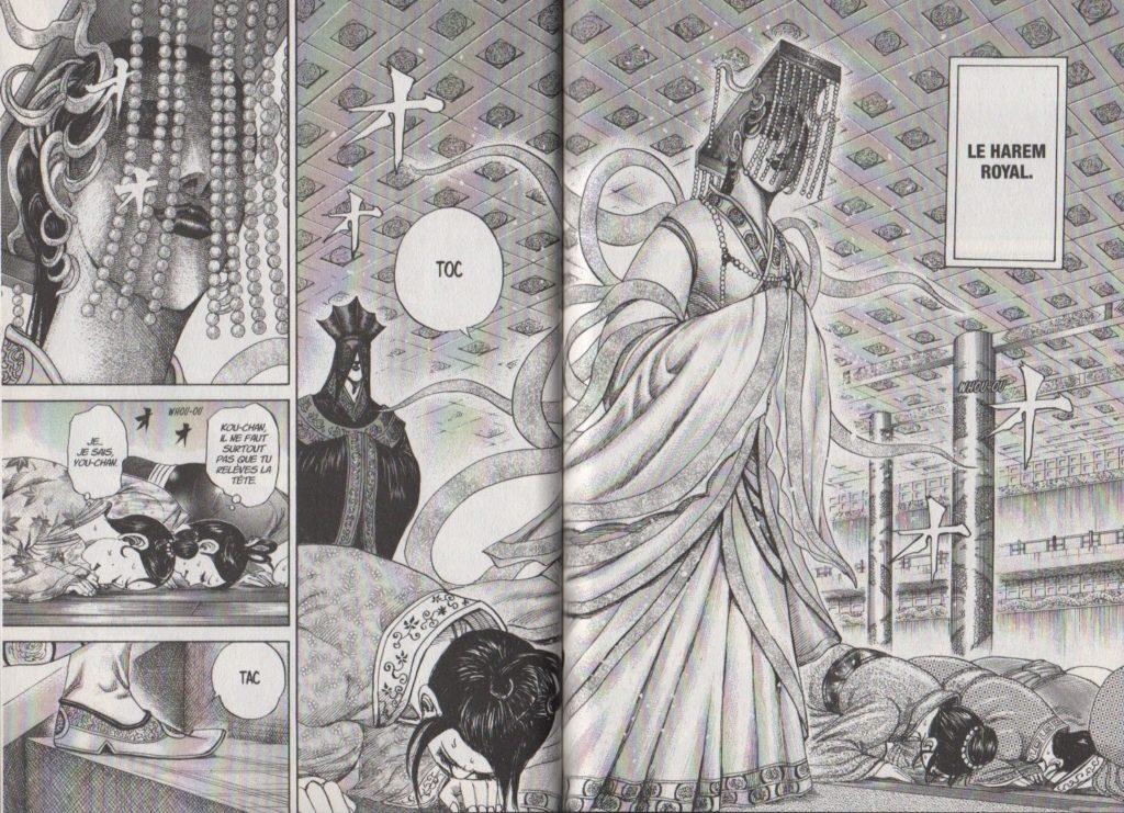 Extrait tome 18 Arc 8 La Troisième Faction Kingdom Yasuhisa Hara Meian Edition