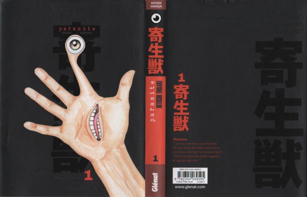 Jaquette Parasite Tome 1 Réédition Édition originale Glénat Les Trésors du Nain Hitoshi Iwaaki