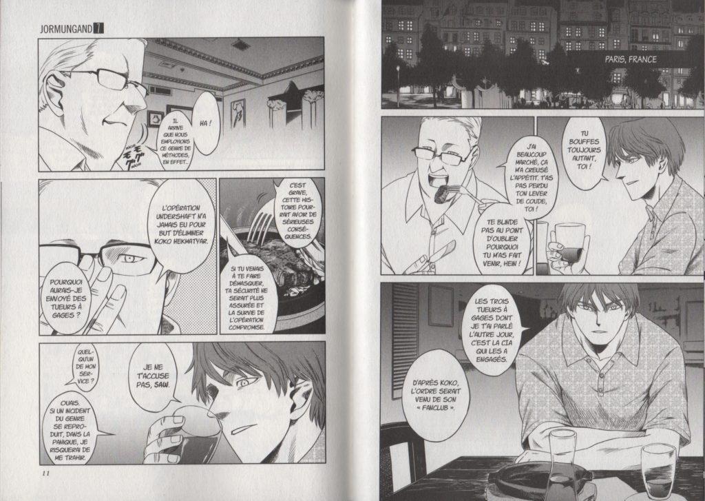 Extrait Tome 7 Les Trésors du Nain Meian Edition Keitaro Takahashi