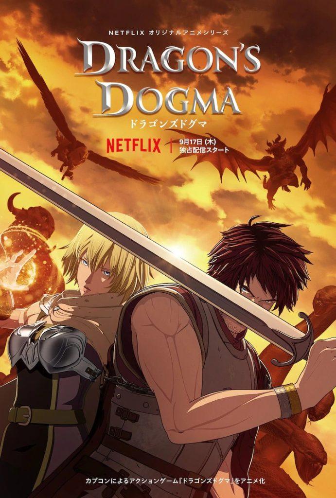 Trailer Dragon's Dogma Netflix 17 septembre 2020 Affiche