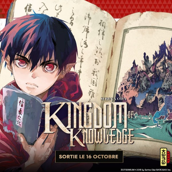 Kingdom of Knowledge Douji Gunkan Dark Kana Serina Oda Sortie 16 octobre