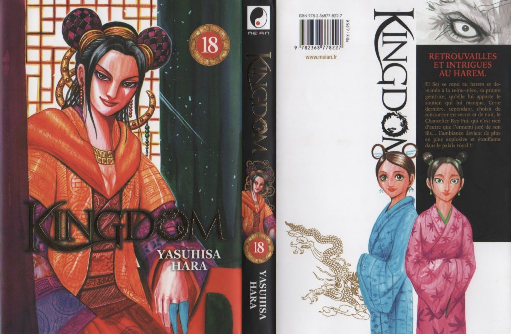 Jaquette tome 18 Kingdom Arc 8 La Troisième Faction Yasuhisa Hara Meian Edition