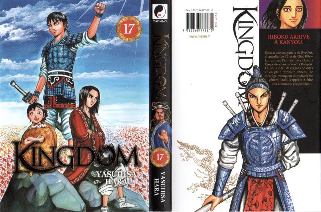 Jaquette tome 17 Kingdom Yasuhisa Hara Meian Edition