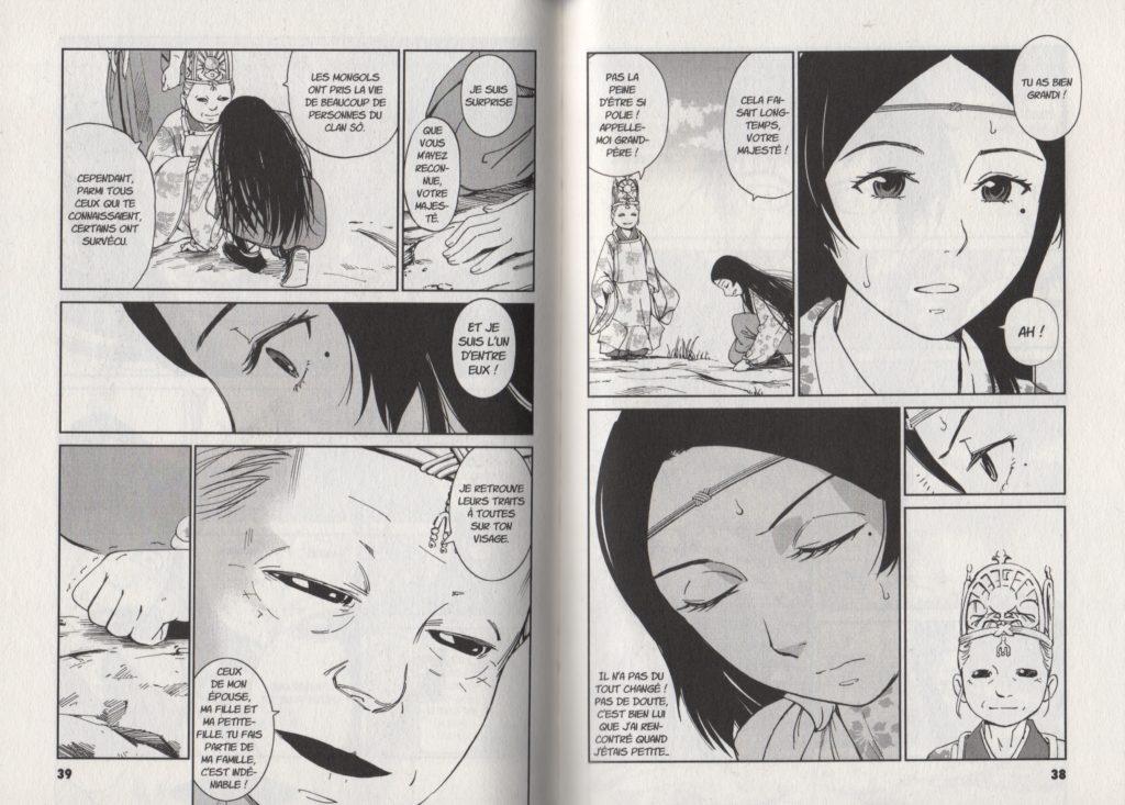 Extrait Angolmois Tome 5 Meian Edition Nanahiko Takagi