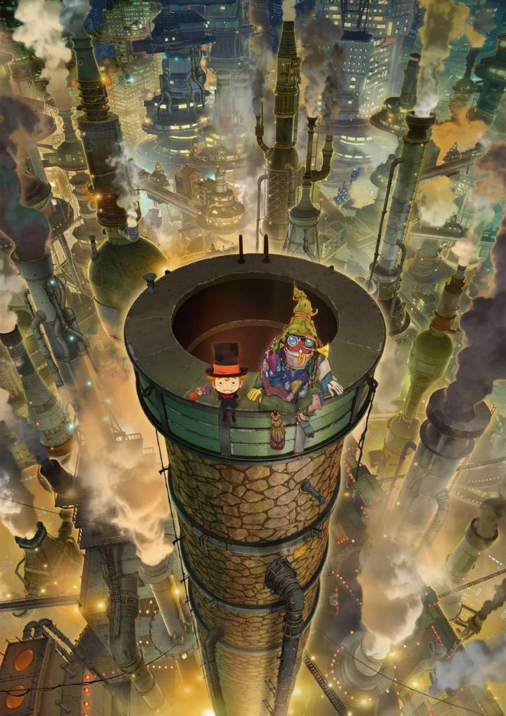 Affiche officielle Poupelle of Chimney Town Entotsu-chou no Poupelle Poupelle et la ville sans ciel Akihiro Nishino Trailer Studio 4°C