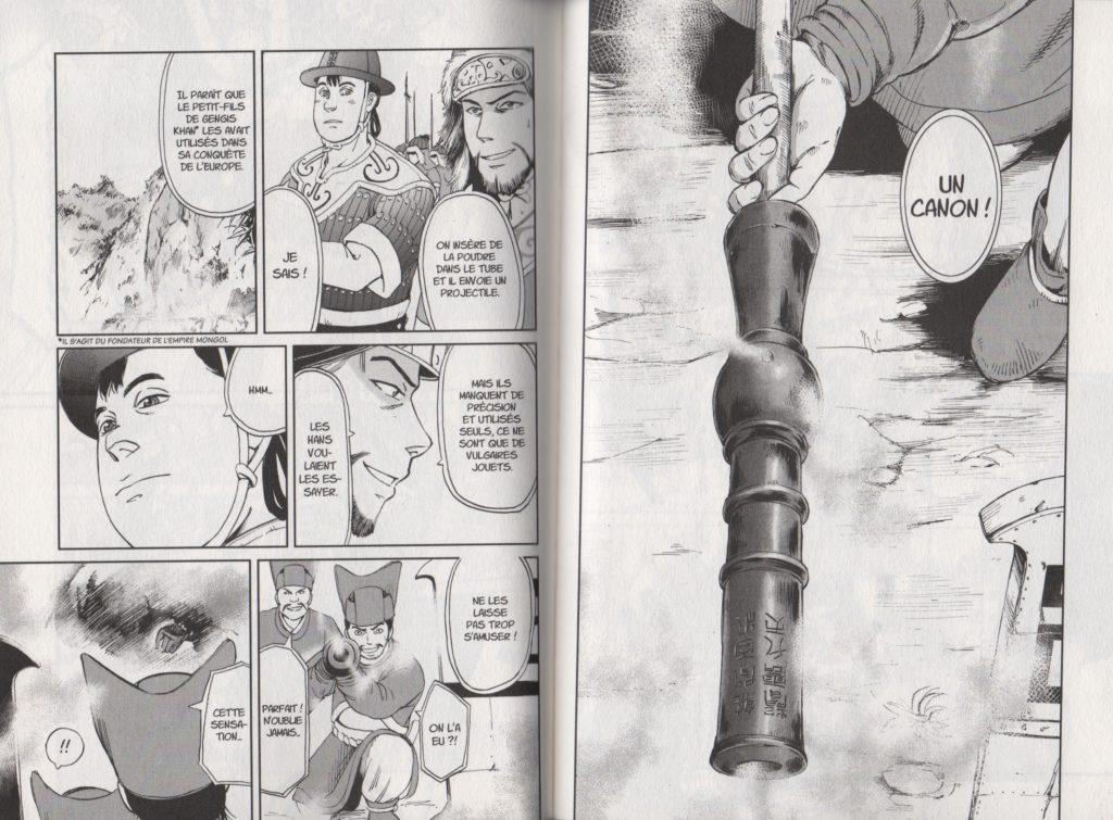 Extrait Angolmois Tome 4 Les Trésors du Nain Meian Edition Nanahiko Takagi