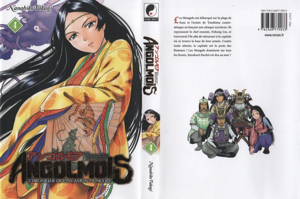 Jaquette Angolmois Tome 4 Les Trésors du Nain Meian Edition Nanahiko Takagi