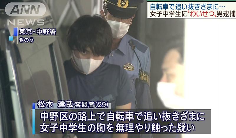 Arrestation de Tatsuya Matsuki TV Asahi