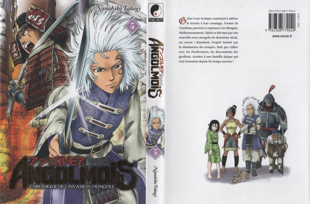 Jaquette Angolmois Tome 5 Meian Edition Nanahiko Takagi Les Trésors du Nain