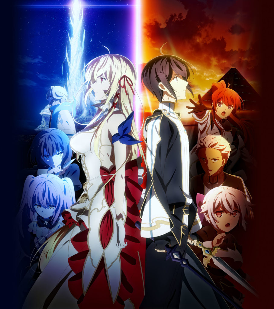 Our Last Crusade or The Rise of a New World KimiSen animé trailer