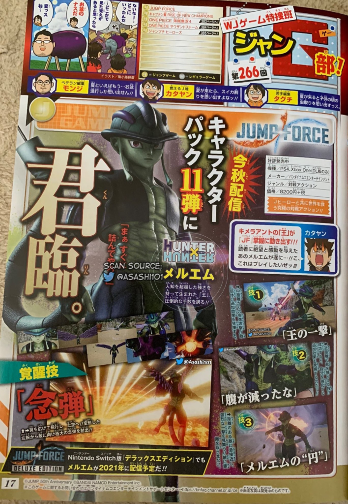 Annonce Meruem Weekly Shonen Jump